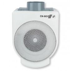 CK-50 kitchen ventilator